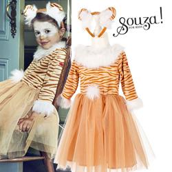 vestito tigre bimba